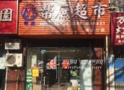 (出租) 山潘 杨村路42号 商业街商铺 200平米