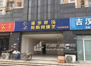 (出租) 南京六合雄州 汇景水岸商铺出租77平米