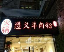 (出租) 盐河巷美食街 商业街商铺 70平米,有二楼,