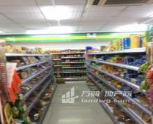 栖霞区马群152㎡超市转让,营业中