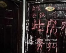 【变卖】扬州市扬子江北路1028号五亭龙商务广场1508、1509室