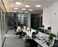 园区招商部 写字楼平层精装含税价胜太西路地铁站急租