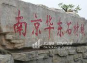 (出租)南京华东石材城 厂房 1080平米