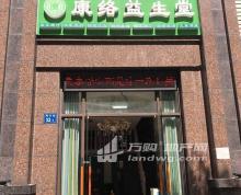 (出租) 金科世界城闻艺路32-1 商业街商铺 70平米