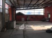 (出租) 开发区栖霞龙潭港附近 厂房仓库 400平米