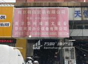 (出租) 后宰门 太平门街5号 仓库 500平米