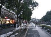 (出租) 夫子庙 老门东景区门外马道街 商业街商铺 15平米