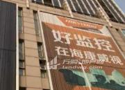 (出租) 珠江路雄狮国际商业3楼4楼楼商业对外出租