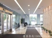 (出租)中胜地铁口 安科大厦VRV空调 价格实惠 新城科技