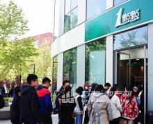 (转让) 崇川城东板块商业街 一点点奶茶商铺生意转让
