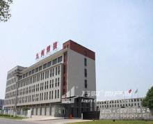 (出租) 出租江宁谷里镇2楼门面房2000平米整租