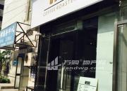 玄武区  珠江路成贤街成贤大厦30m²商铺