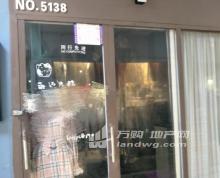 (转让) 中茵海华淘淘城 服饰鞋包 商业街商铺