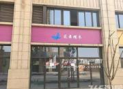 (出租) 麒麟门 启迪方洲 社区底商 87.72平米