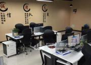 (出租)(出租)苏宁广场高档写字楼精装修,舒适办公从此刻开