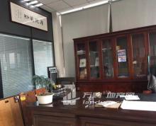 (出租)尧化 上城风景 写字楼 106平米