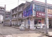 (出租) 棉花镇大兴村 出租临街商铺 (服装 家具 大型超市均可)