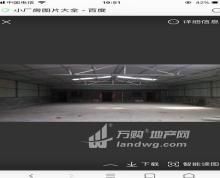 (出租) 铁心桥 宁丹路111底站 厂房85平米