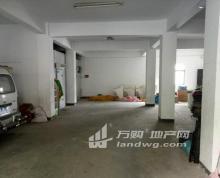 (出租) 东山樟村工业园出租厂房