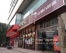 (出租) 出租鼓楼湖南路商业街商铺