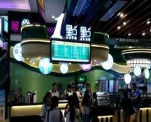 (转让) 镇江自营一点点奶茶店,诚心转让,欢迎来电咨询
