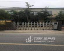 (转让) 永宁街道高丽社区 厂房 2200平米