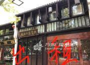 (出租) 南市街 商业街商铺 160平米