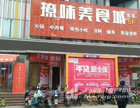 (出租) 山西路8号苏宁易购5楼美食城 商业街商铺 80平米