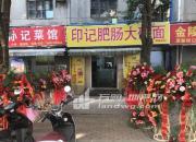 秦淮-集庆门 来凤小区