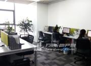 玄武徐庄软件园 高档办公园区出租 配套齐全环境优雅