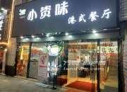 建邺区  河西集庆门大街万达西地二街区290m²商铺