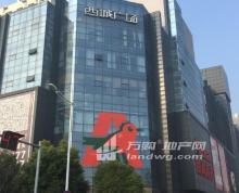 【第一次拍卖】南京市建邺区汉中门大街151号西城广场商业综合楼第四及六层