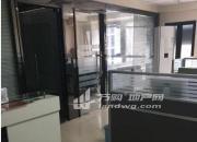 (出租)景枫商圈新城发展中心精装甲写平层有隔断办公家具齐全