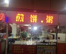(转让) 将军大道 胜太路大市场 餐饮美食 档口摊位