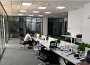 (出租)园区招商部 写字楼平层精装含税价胜太西路地铁站急租