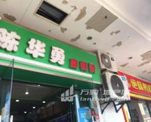 (转让) 宁南 明发广场 餐饮美食 商业街商铺