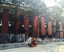(越界梦幻城)市中心园区 闹中取静 红砖绿瓦 独栋!独栋!