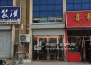 (出租) 君悦华城西门 商业街商铺 50平米
