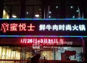(出租) 永阳镇 交通路尚城领寓