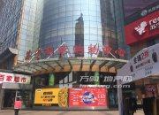 鼓楼区  湖南路丁家桥苏宁环球购物中心372m²商铺