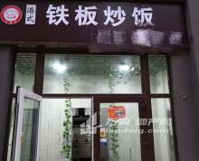 (出租) 世贸新纪元上海路2楼沿街商铺34平米