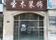 (出租) 麒麟门 银河湾紫苑 社区底商 35平米