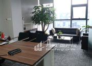 雨花区办公室出租 众创空间 服务式办公 设施齐全