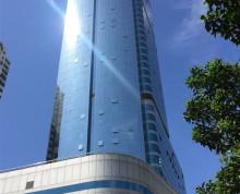 整层出租《斯亚财富中心》双地铁 树形象 得房率高