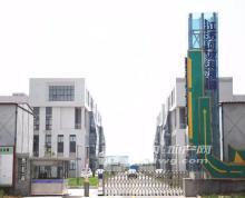 (出租) 江北新区高标准厂房仓库办公楼,可租可售