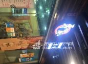 (出租) 葛塘 金宝商业广场 商业街商铺 44平米