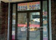 (出租) 红山 月苑小区 社区底商 50平米