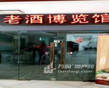 (转让) 旺铺、、鼓楼世茂滨江新城社区底商饭店餐饮转让