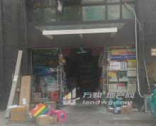 (转让) 江宁镇 小区正大门 位置好 百货超市 商业街商铺
