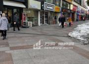 (出租) 仙林亚东地铁商业街沿街稀缺一楼门面出租
